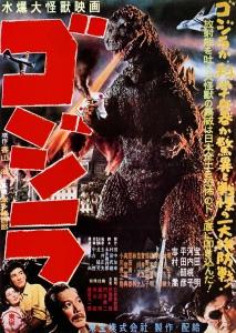 Godzilla1954Japaneseposter